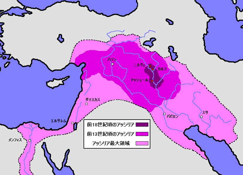 アッシリアの最大版図
