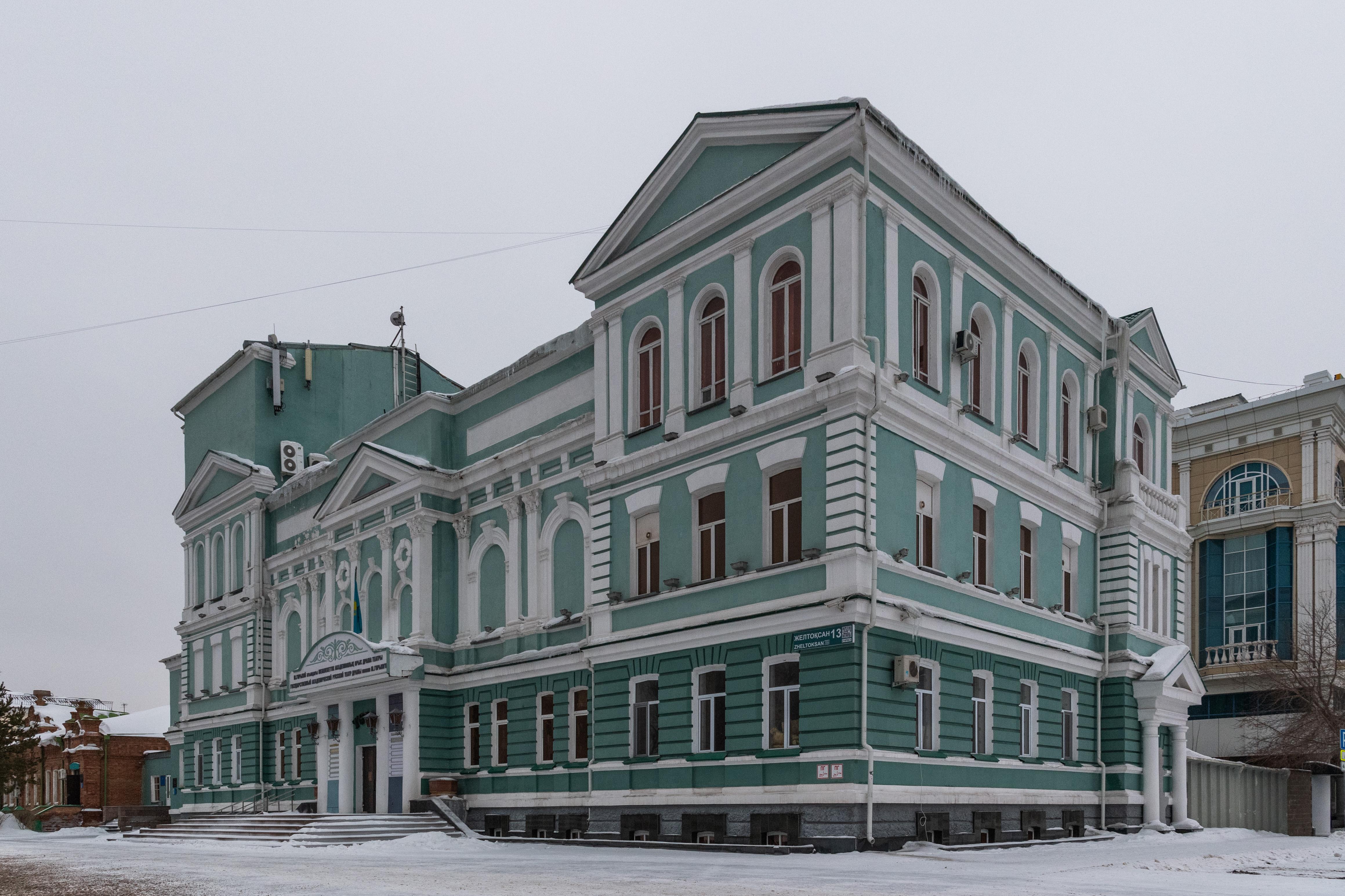 Картинки по запросу Театр имени М. Горького астана