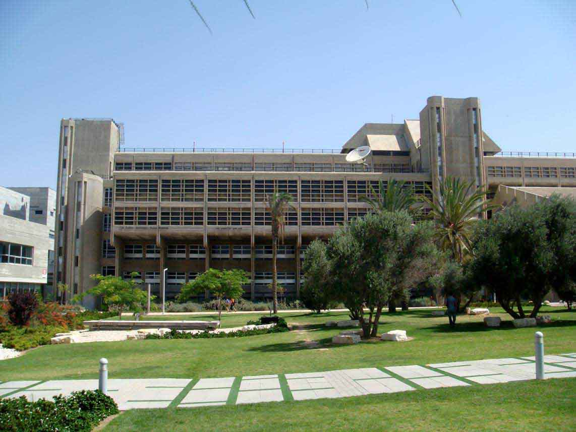 image of Ben-Gurion University of the Negev