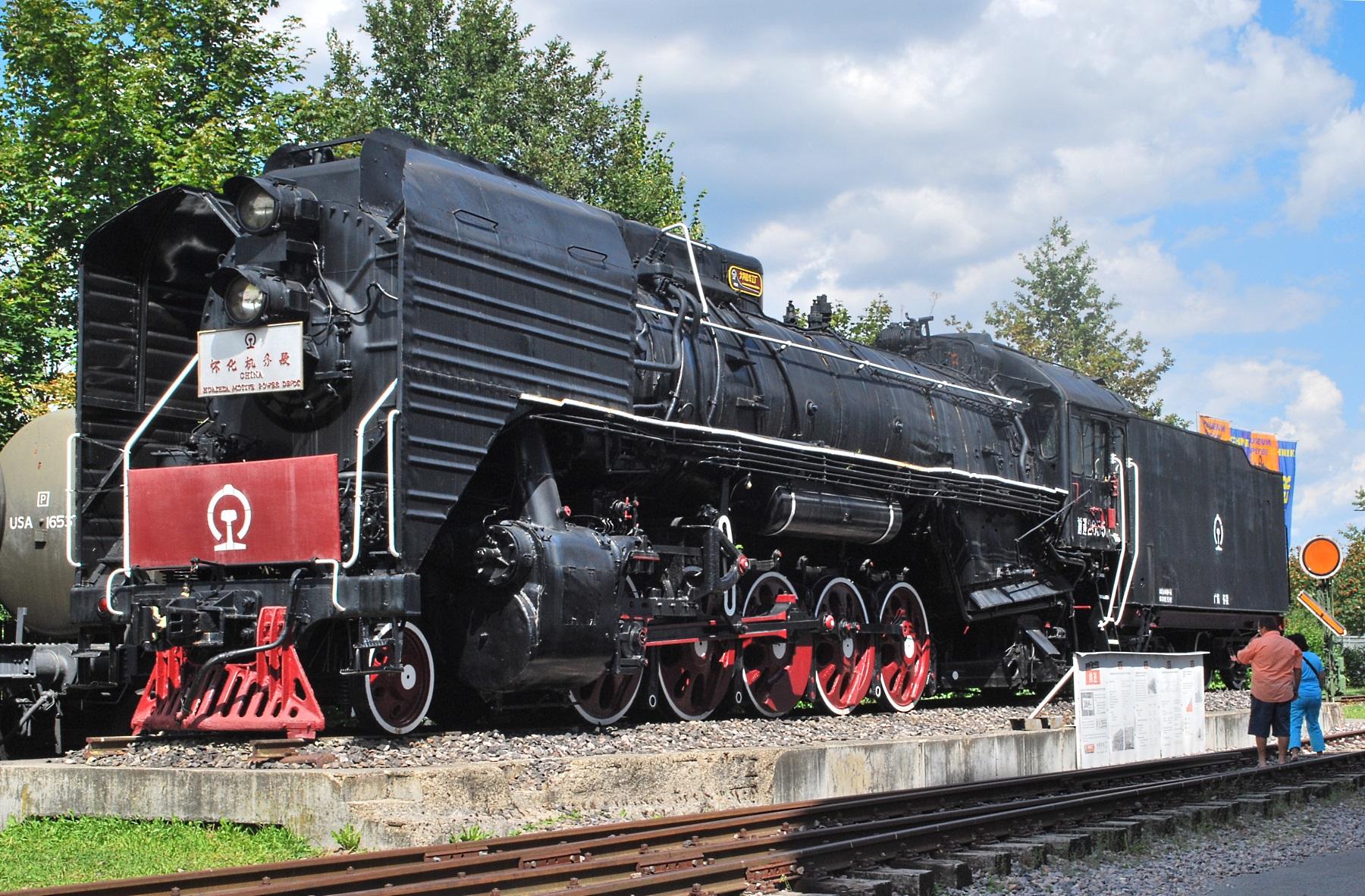 Build A Steam Locomotive