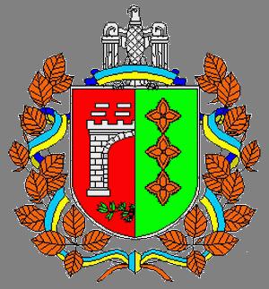 Coat of Arms of Chernivtsi Oblast.png