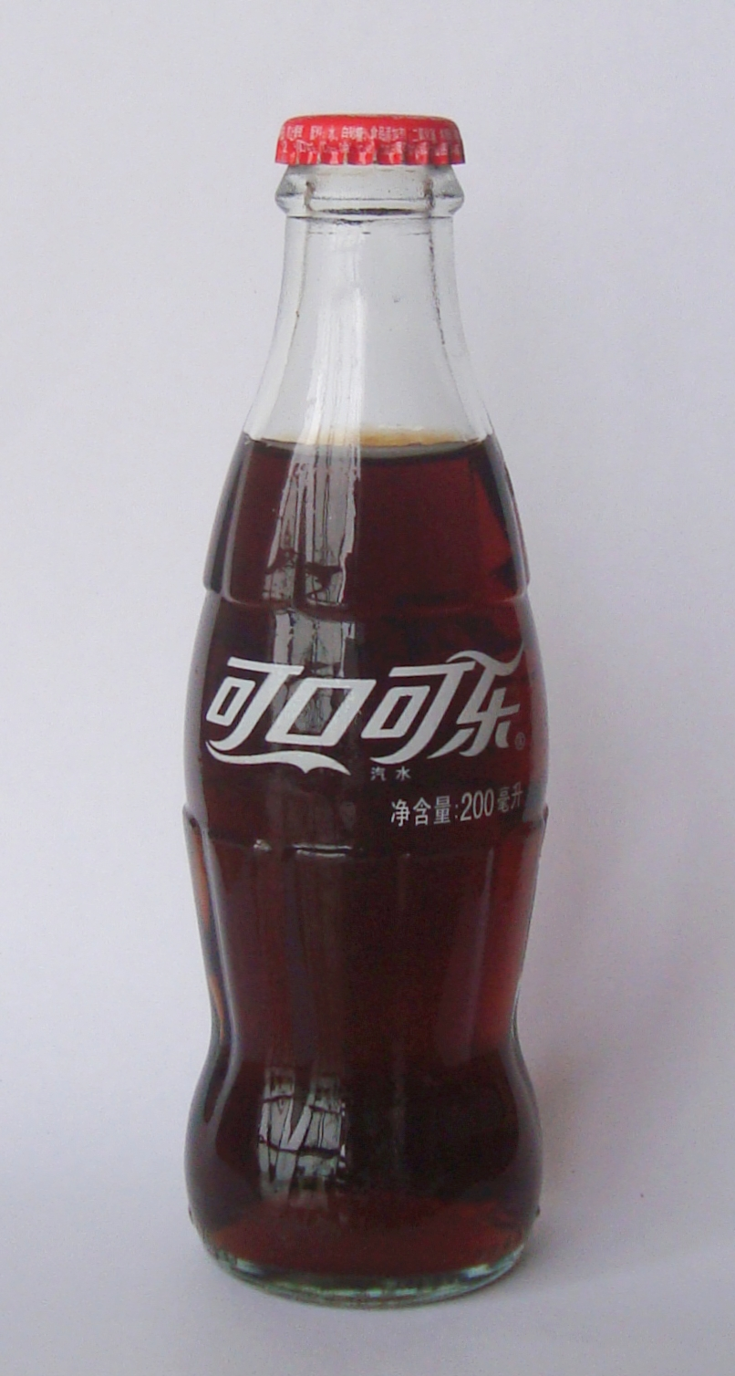 Chinese Coca-Cola bottle