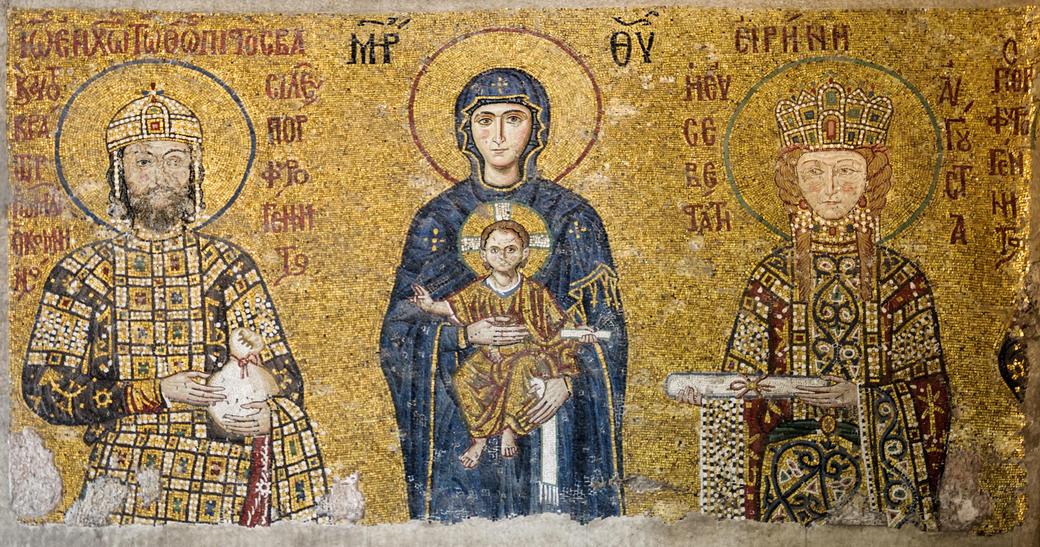 File comnenus mosaics hagia wikimedia commons - Mozaiek del sur ...