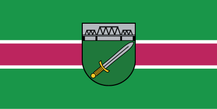 Файл:Flag of Skrundas novads.png