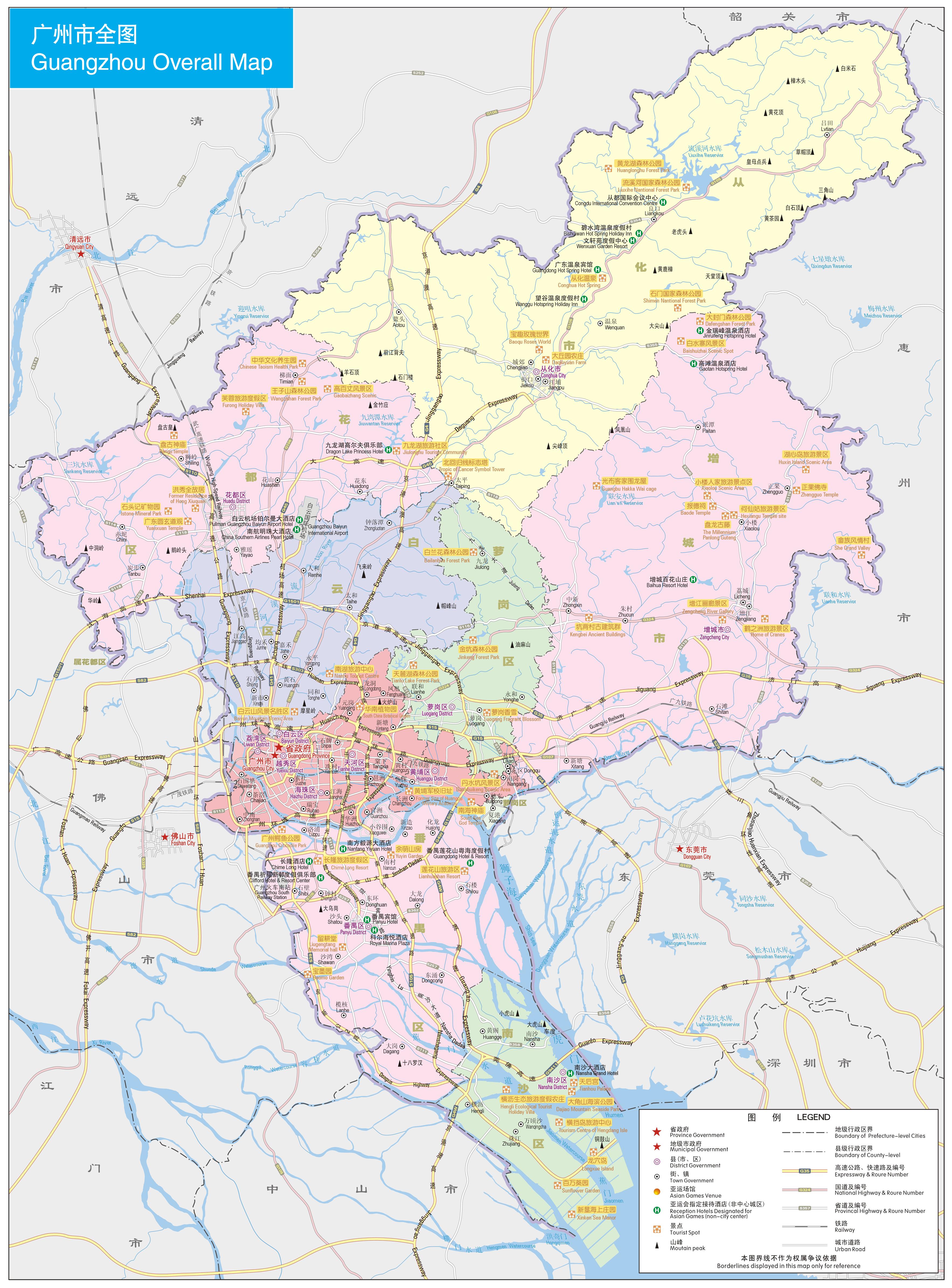 File Guangzhou Overall Map Jpg Wikimedia Commons