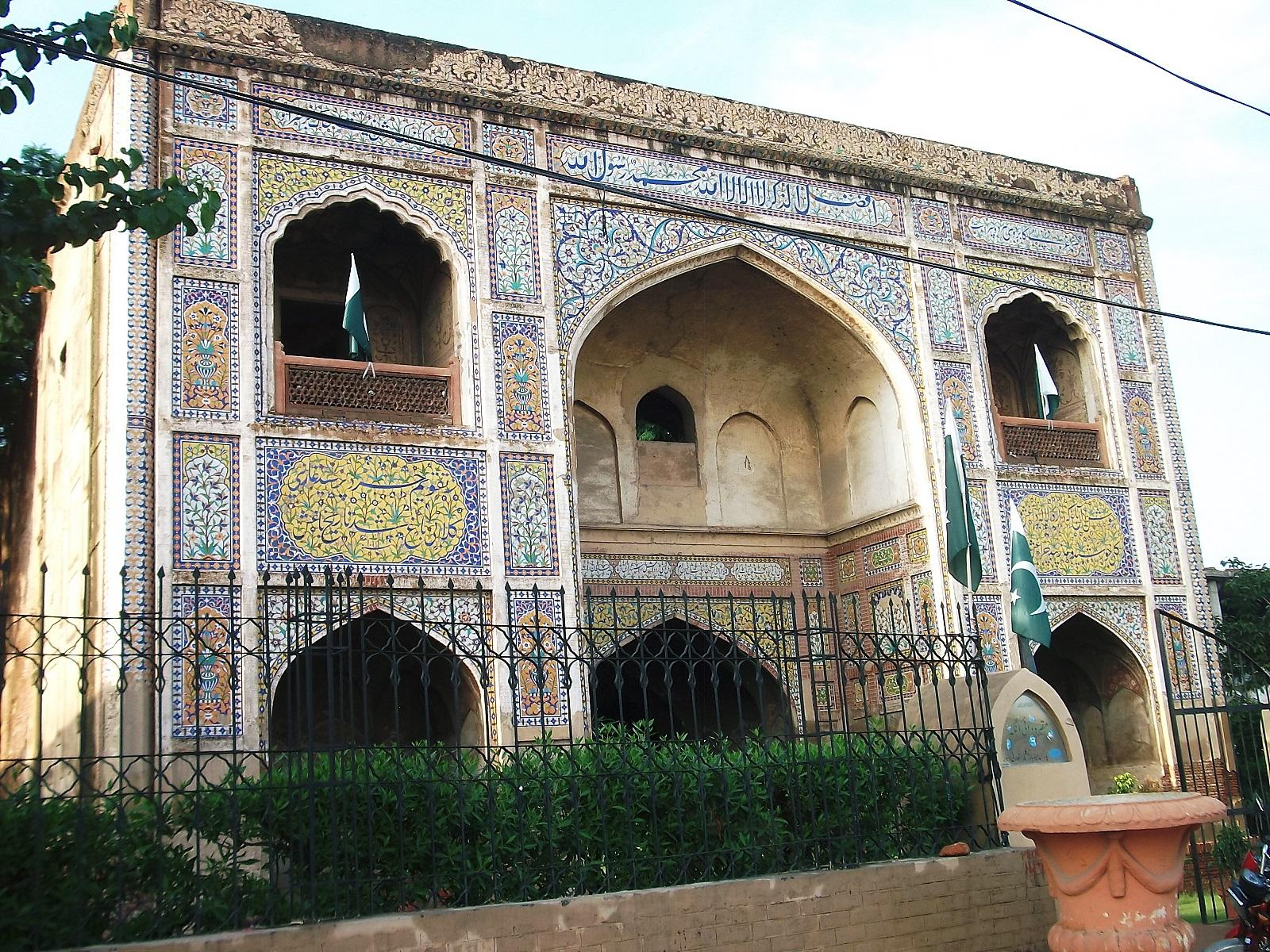 File:Gulabi Bagh Gateway, Lahore.JPG - Wikipedia