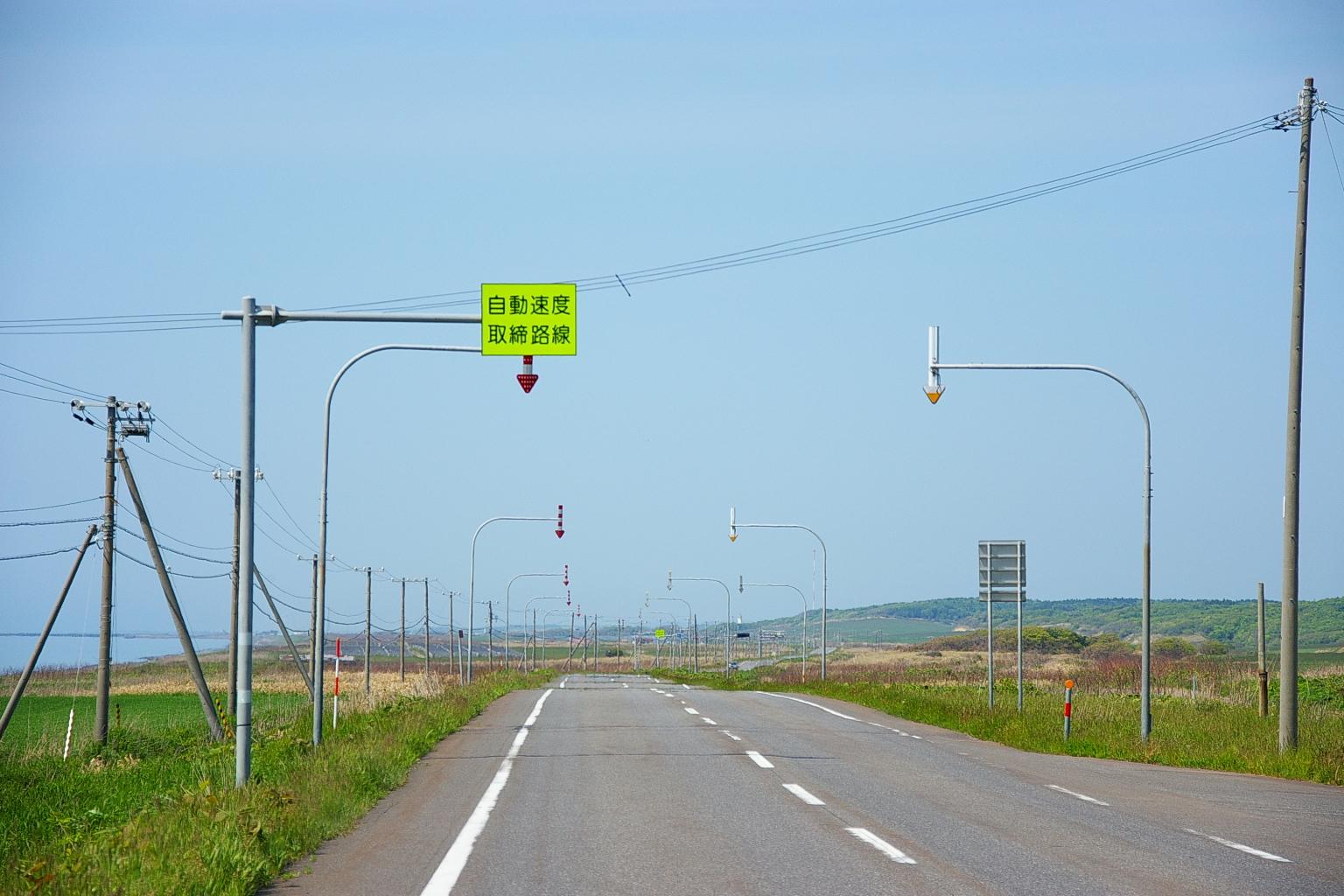 H-system warning signboard.JPG