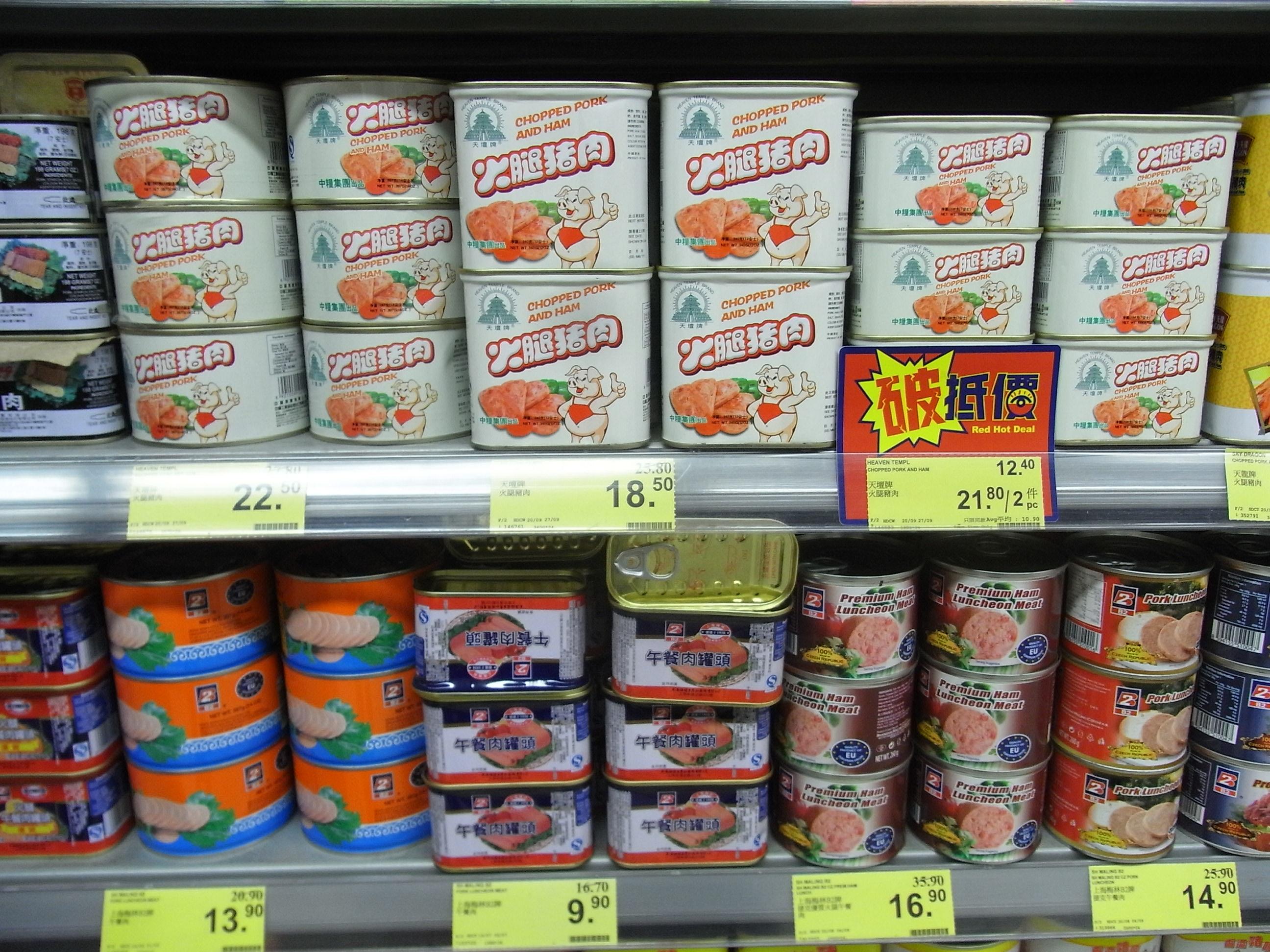 file hk parkn shop supermarket made in china luncheon meat. Black Bedroom Furniture Sets. Home Design Ideas