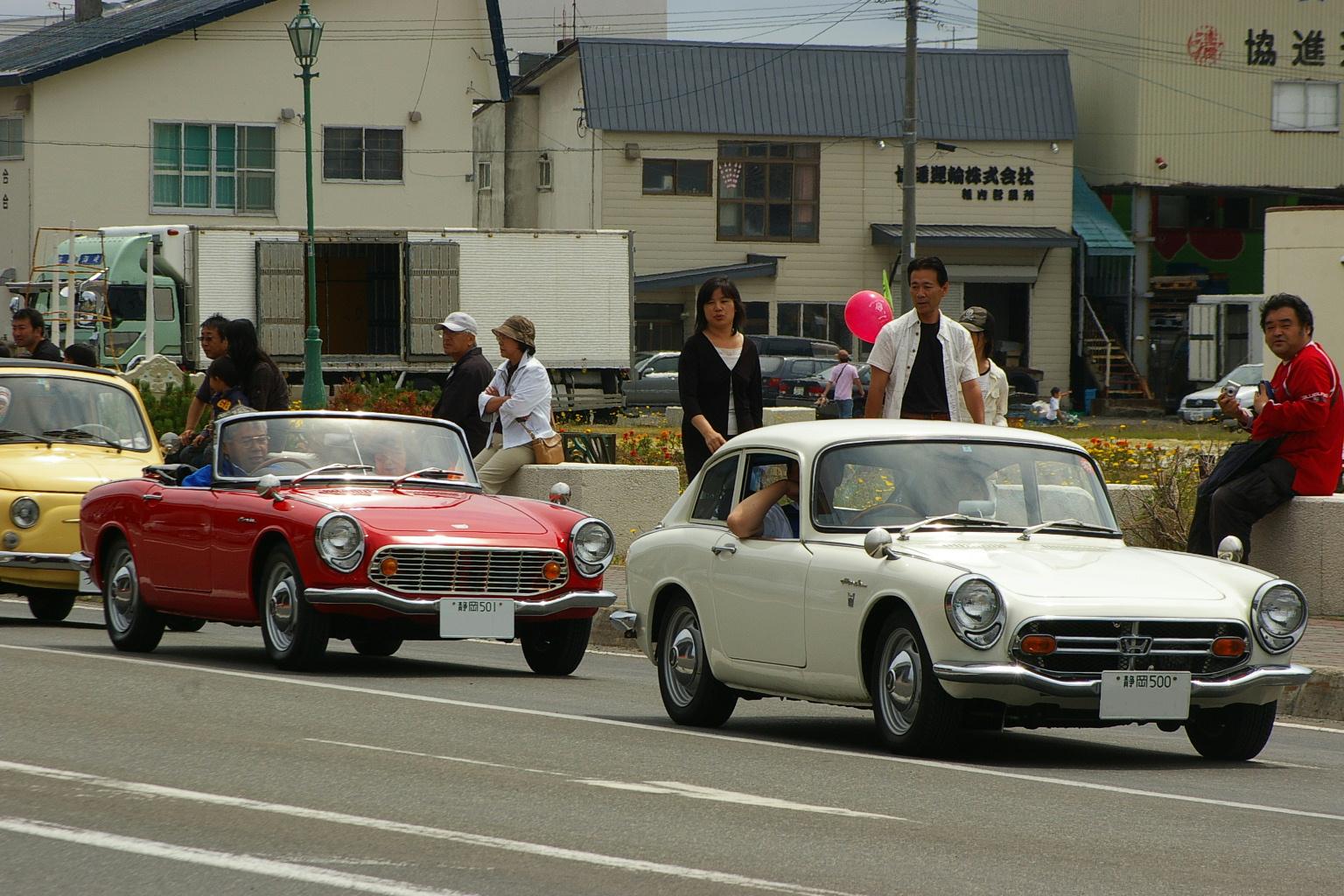 Honda First Car Service