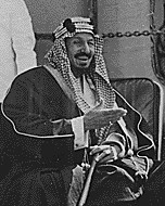 Ibn Saud, the first king of Saudi Arabia