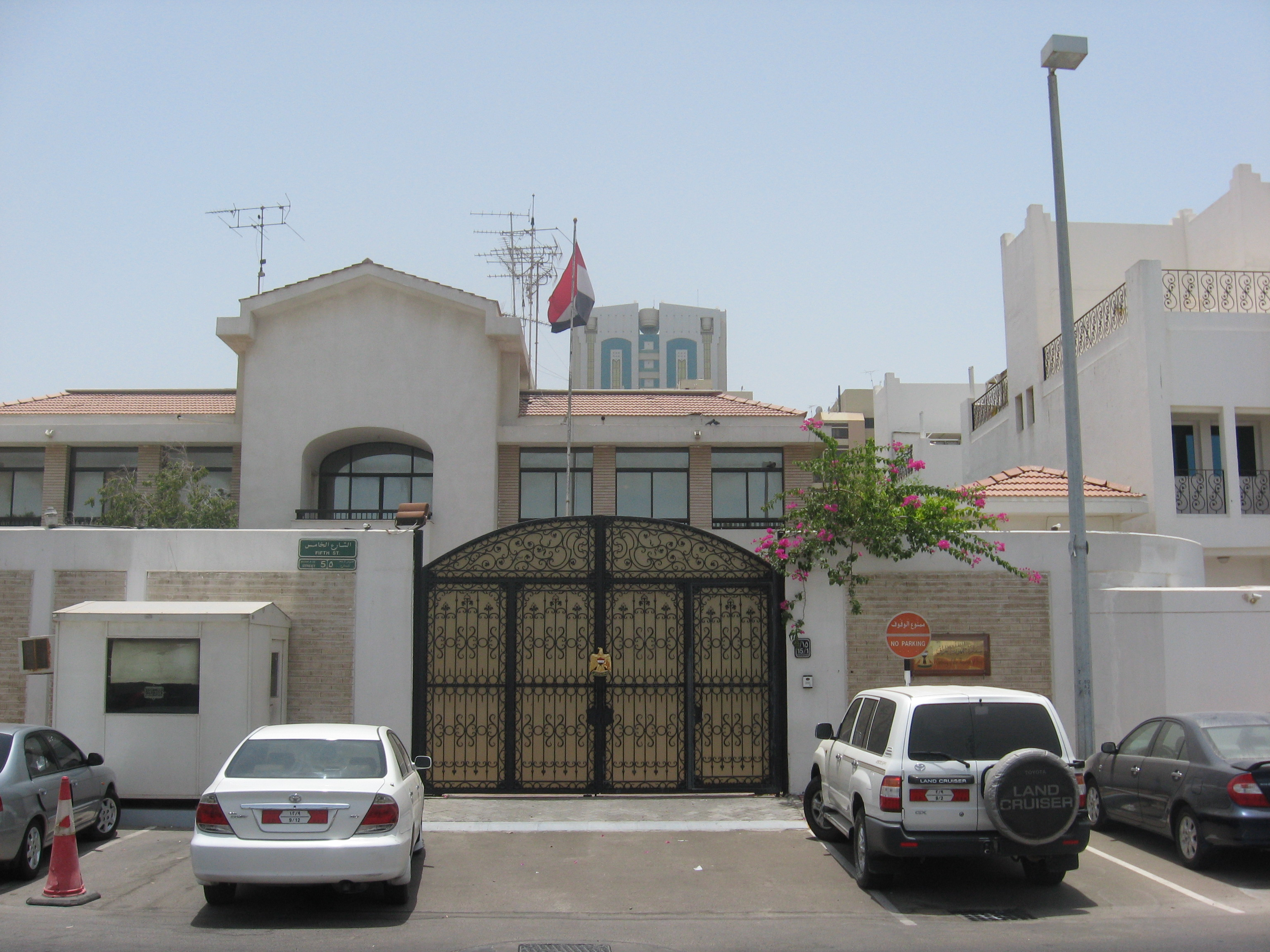 Embassy Of Russia Abu Dhabi Edisnormanmediacom - Road map us embassy abu dhabi