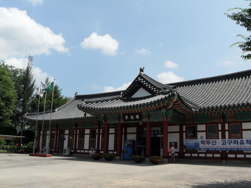 Korail Yeongwol Station.jpg