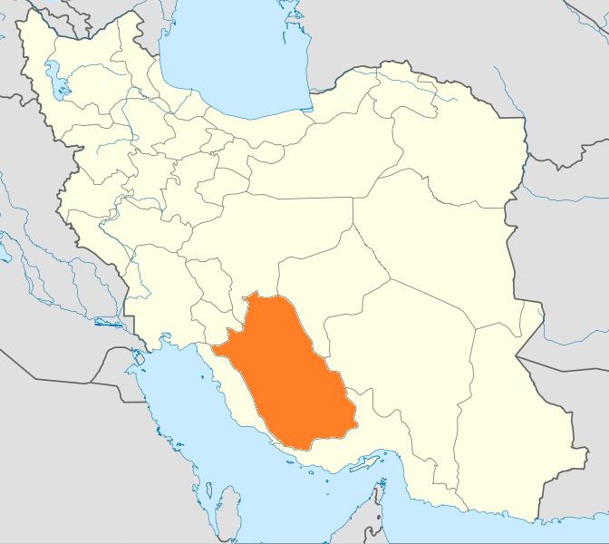 Fars Province of Iran
