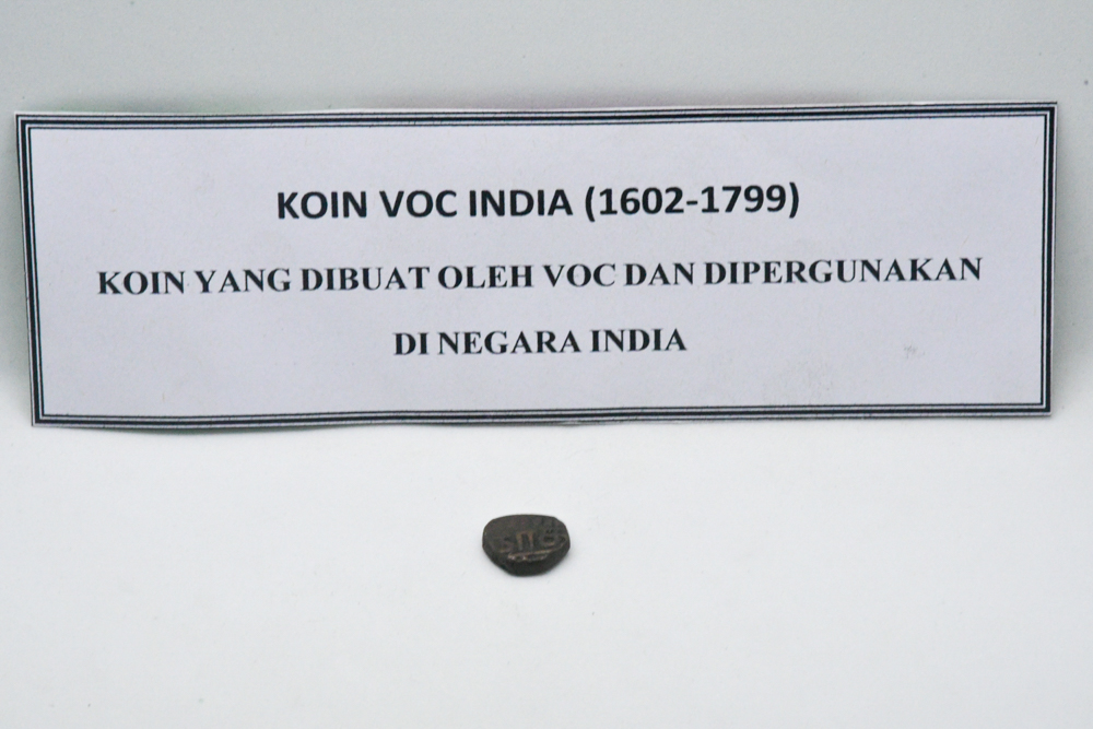 File:MUS Koin VOC India 1602-1799; 1.jpg