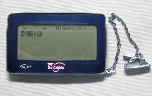 NTT DoCoMo B55 20061102.jpg