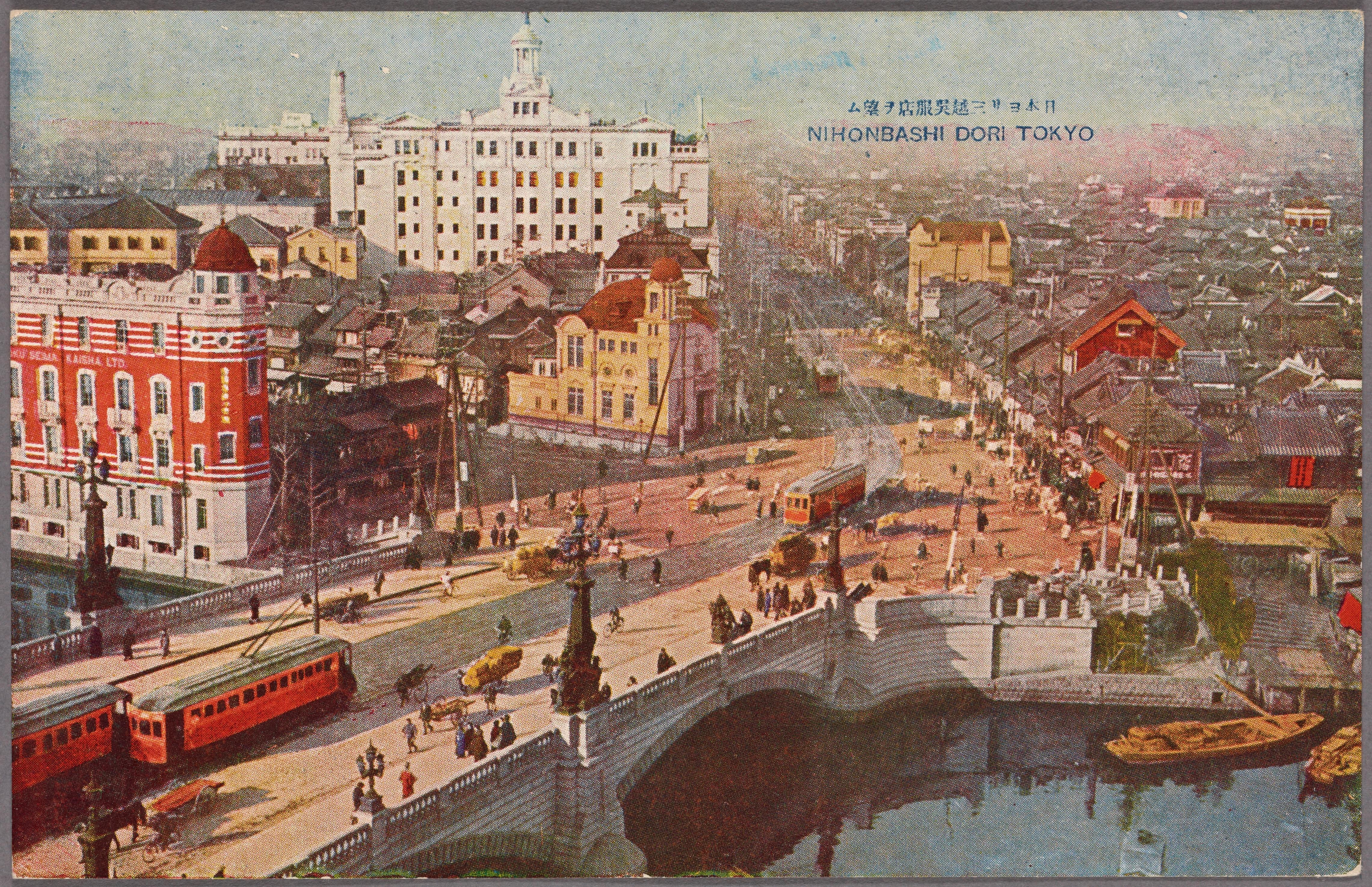 Tokyo circa 1922