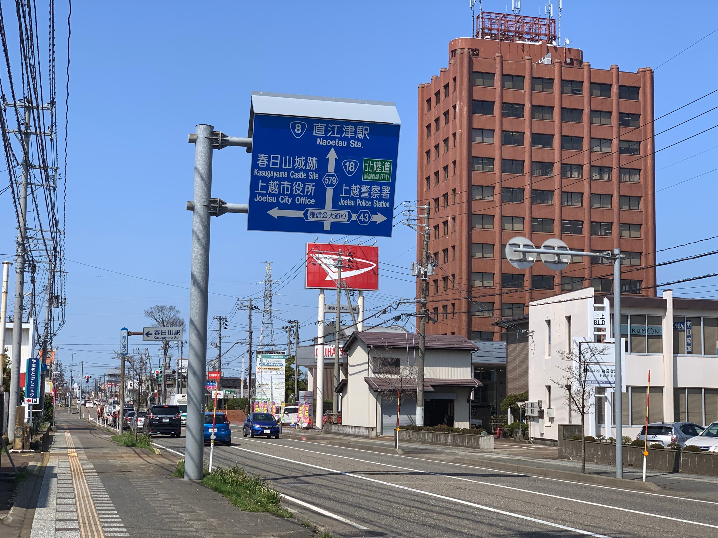 から 春日 駅 山 駅 高田