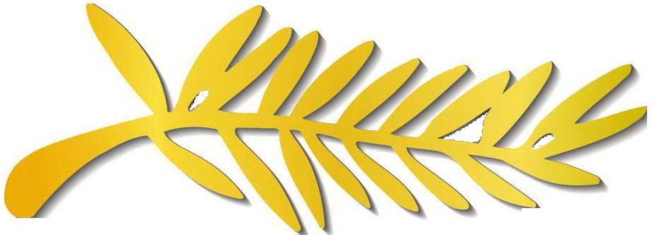 du логотип: