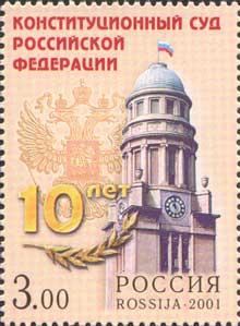 Marian Peretyatkovich Ukrainian-born Russian architect