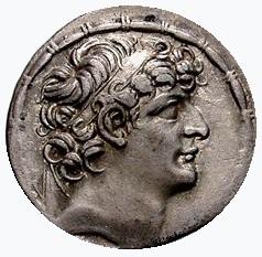 Philip I Philadelphus King of Syria