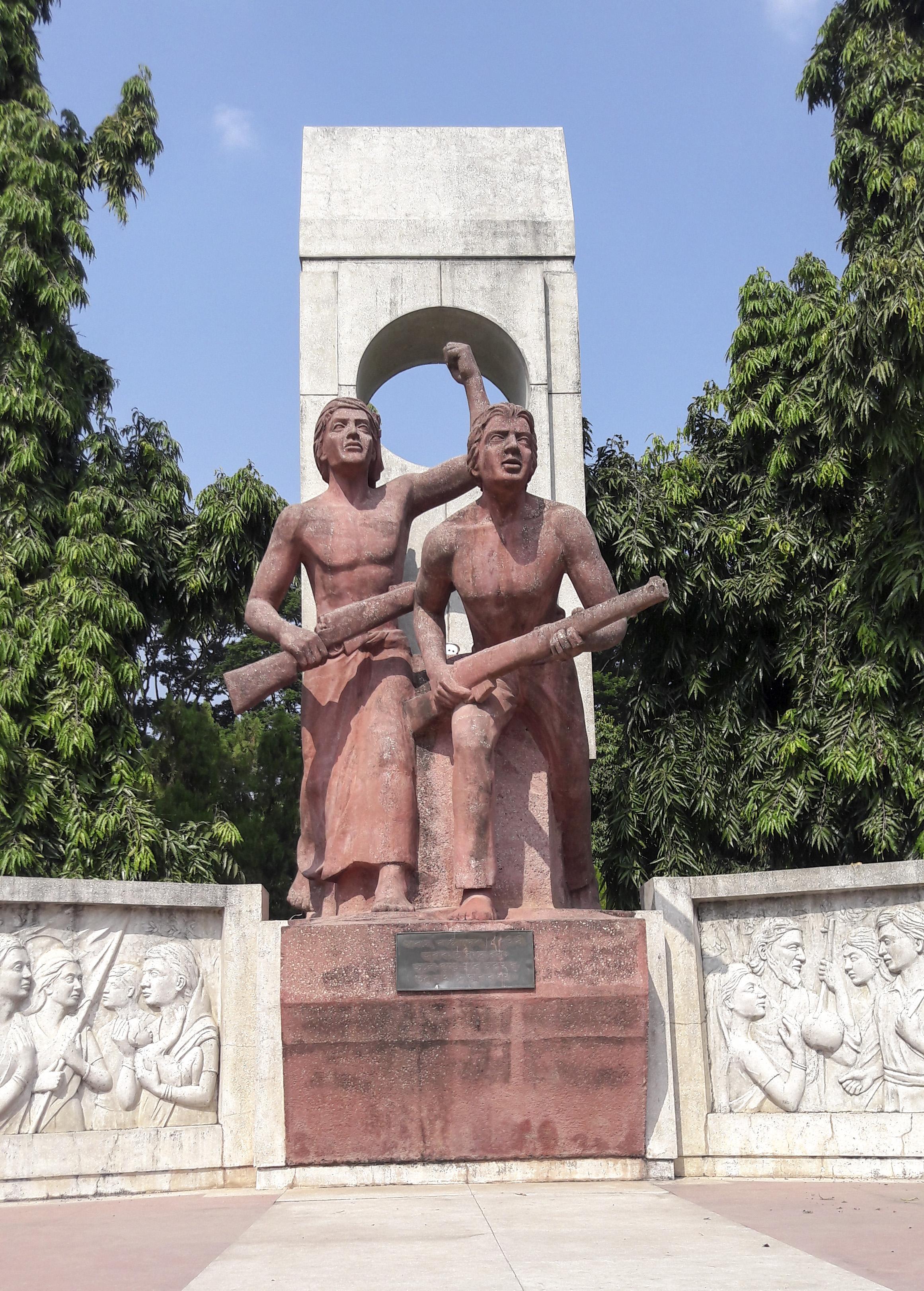 File:Shabash Bangladesh, University of Rajshahi 03.jpg - Wikimedia ...