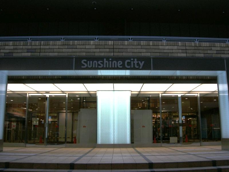 File:Sunshine 60 Ikebukuro Tokyo 20070304-06.jpg