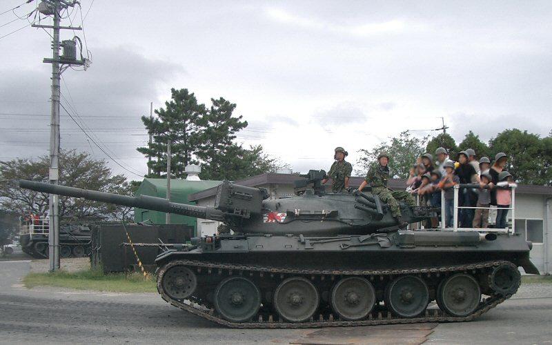 File:Tank type74.jpg