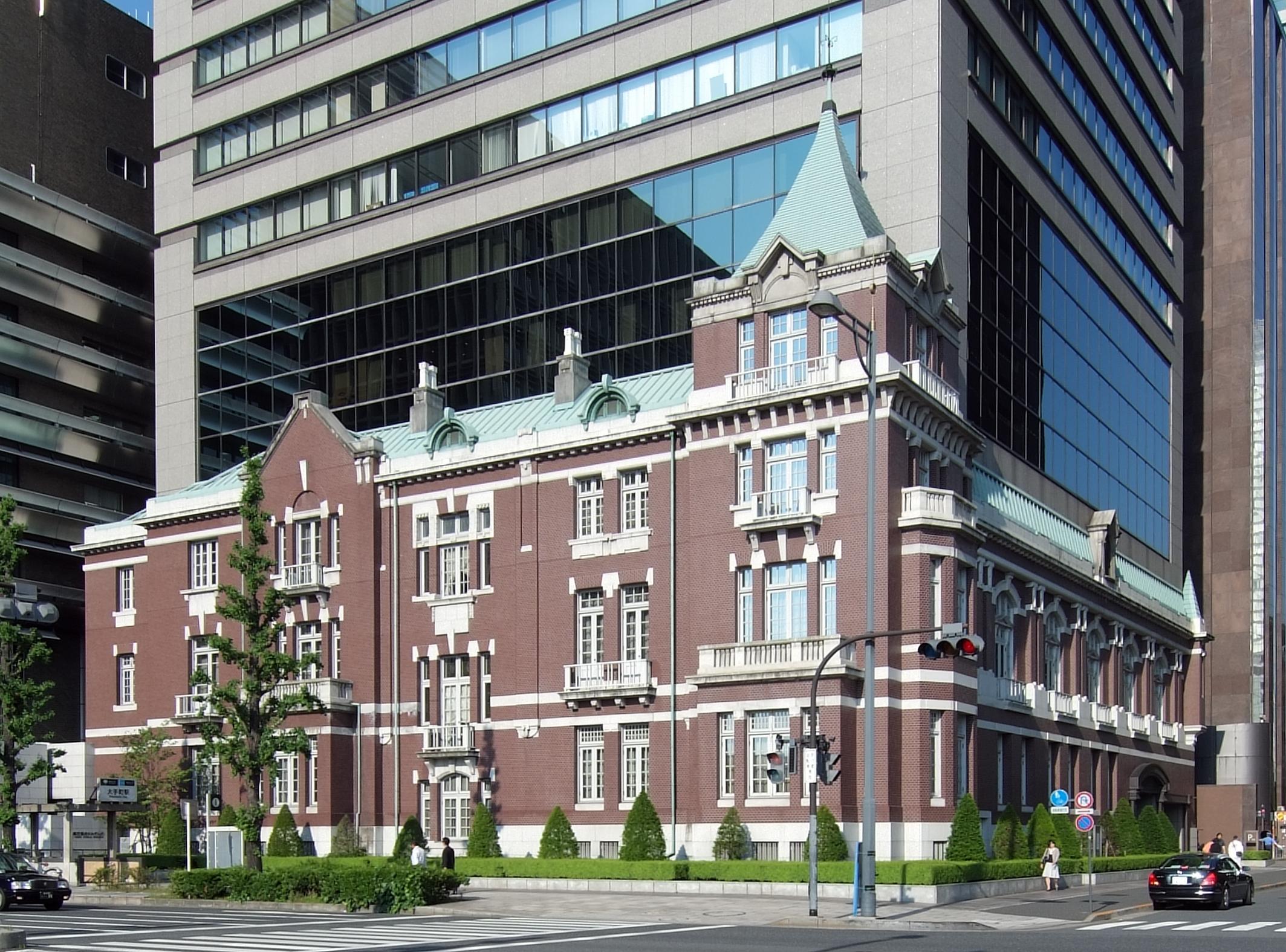 File:Tokyo Bankers Association (Former Tokyo Bank Meeting ...