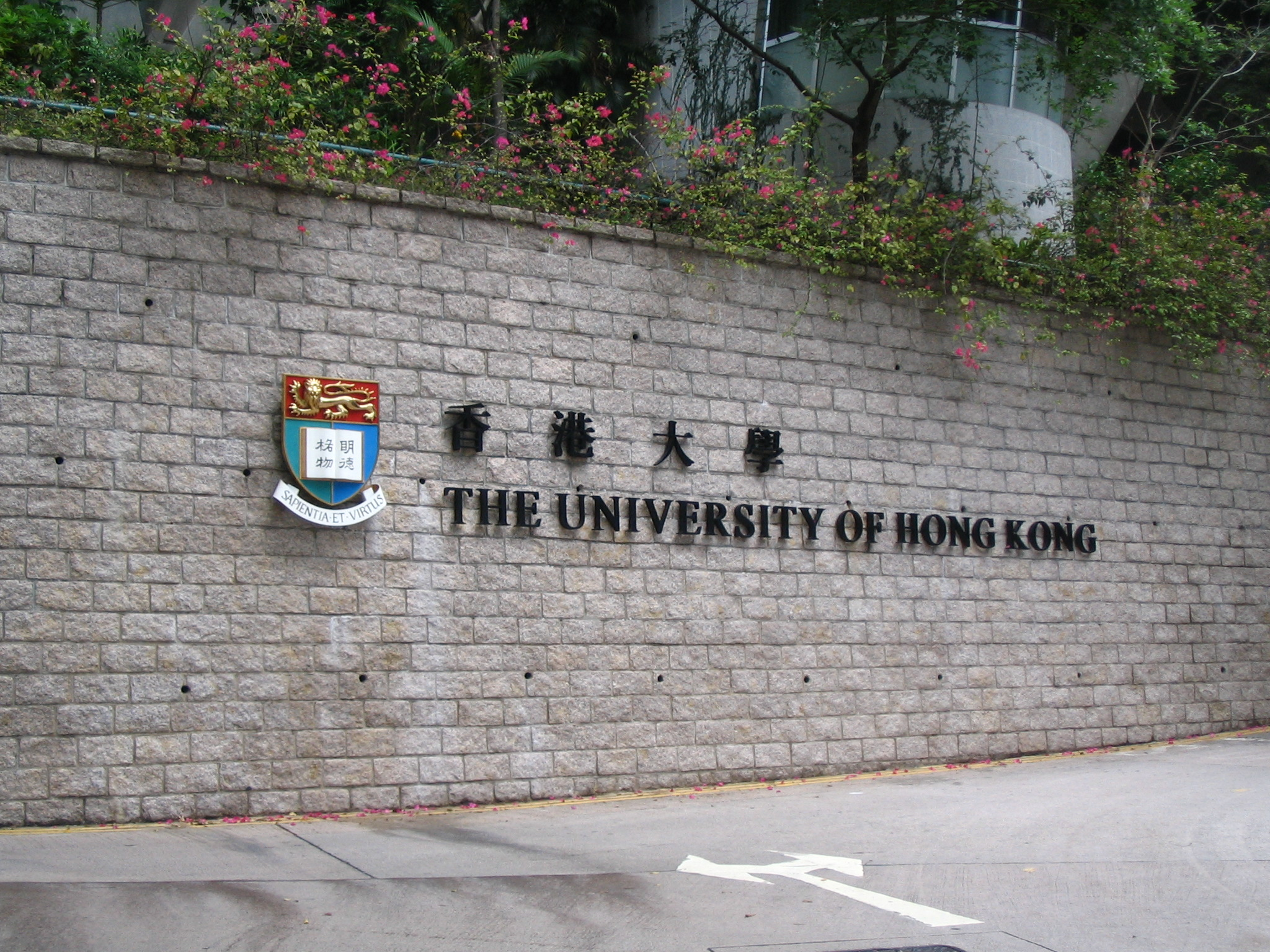 the university of hong kong midterm Studying in hong kong sharing experience cuhk campus environment colleges all-round development events programmes individual programmes undergraduate curriculum application jupas requirements application details important dates.