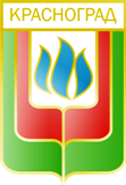 Герб Краснограда