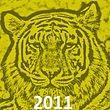 Золотой тигр 2011.jpg