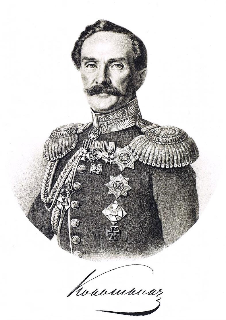 Генерал-губернатор Харьковской губернии С. Кокошкин в 1850-х годах