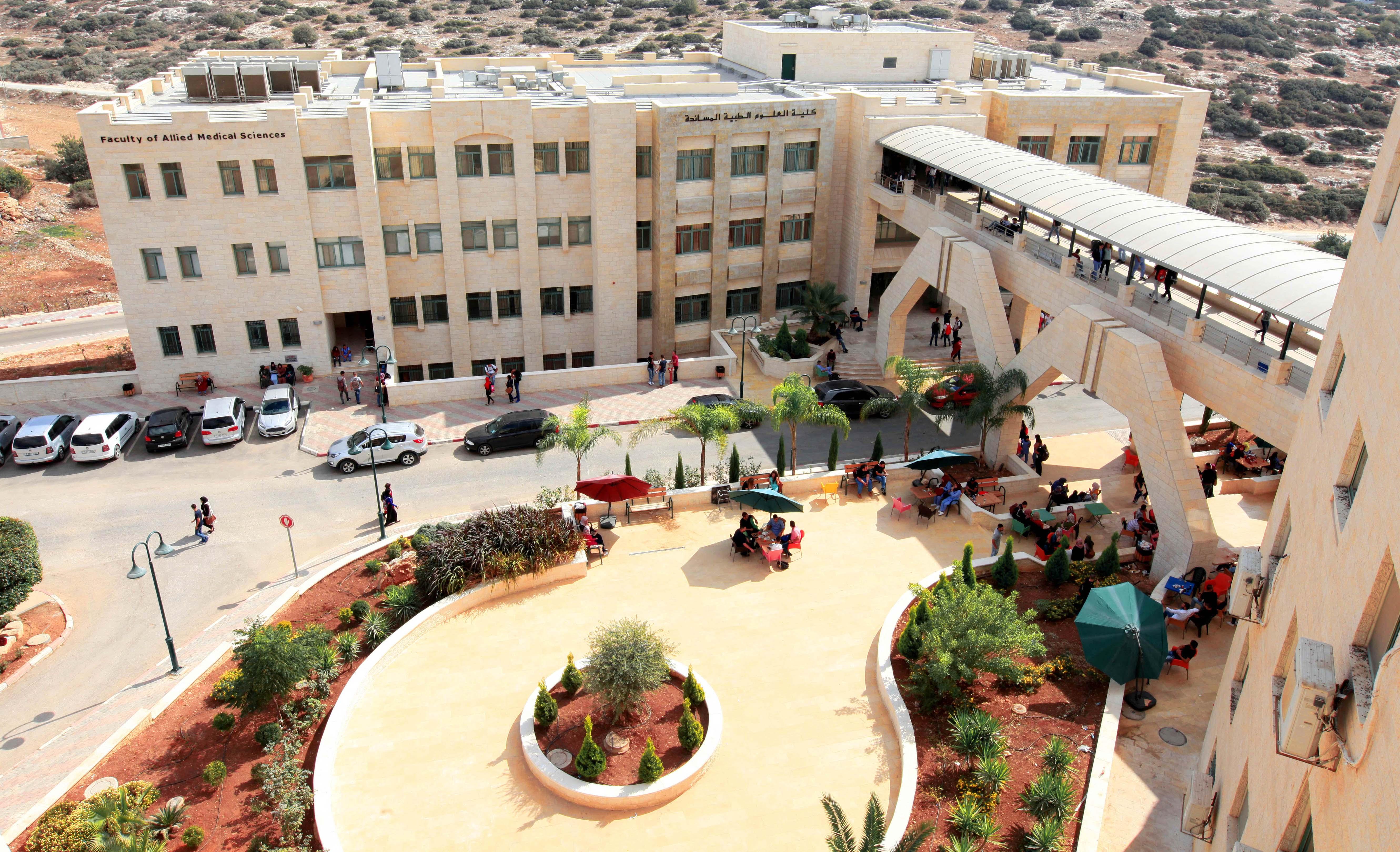 ملف كلية العلوم الطبية المساندة الجامعة العربية الأمريكية Jpg ويكيبيديا