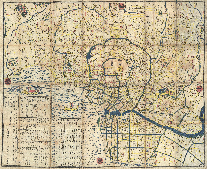 File1849 japanese map of edo or tokyo japan geographicus edo file1849 japanese map of edo or tokyo japan geographicus edo gumiabroncs Choice Image