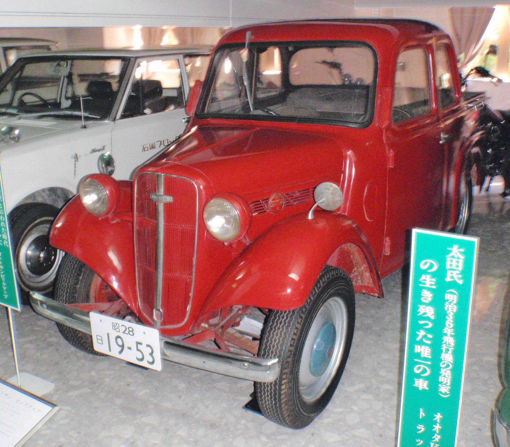 File:1953 Datsun 6147 DoubleCab.jpg
