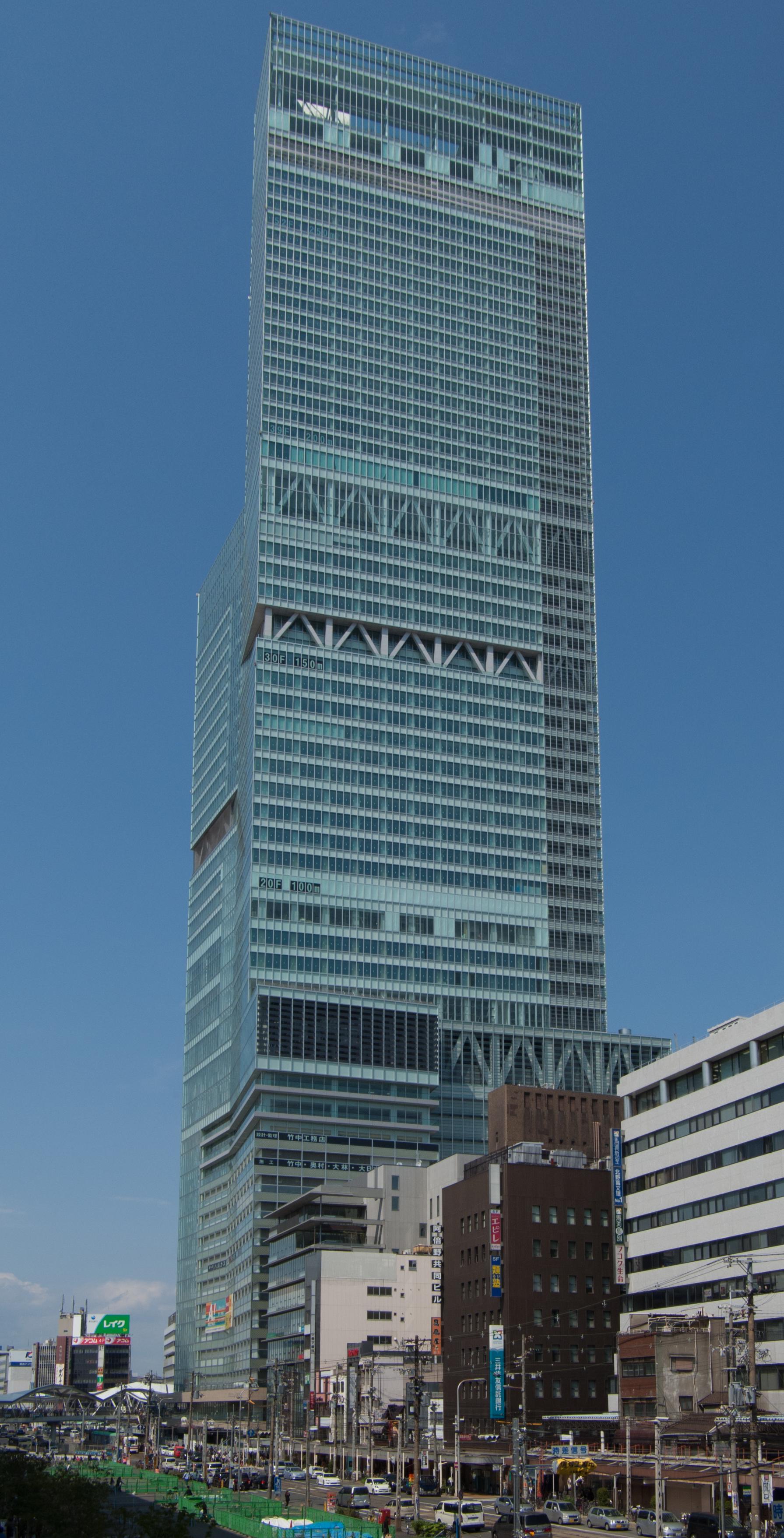 ファイル abeno harukas construction site 20130503 002 jpg wikipedia