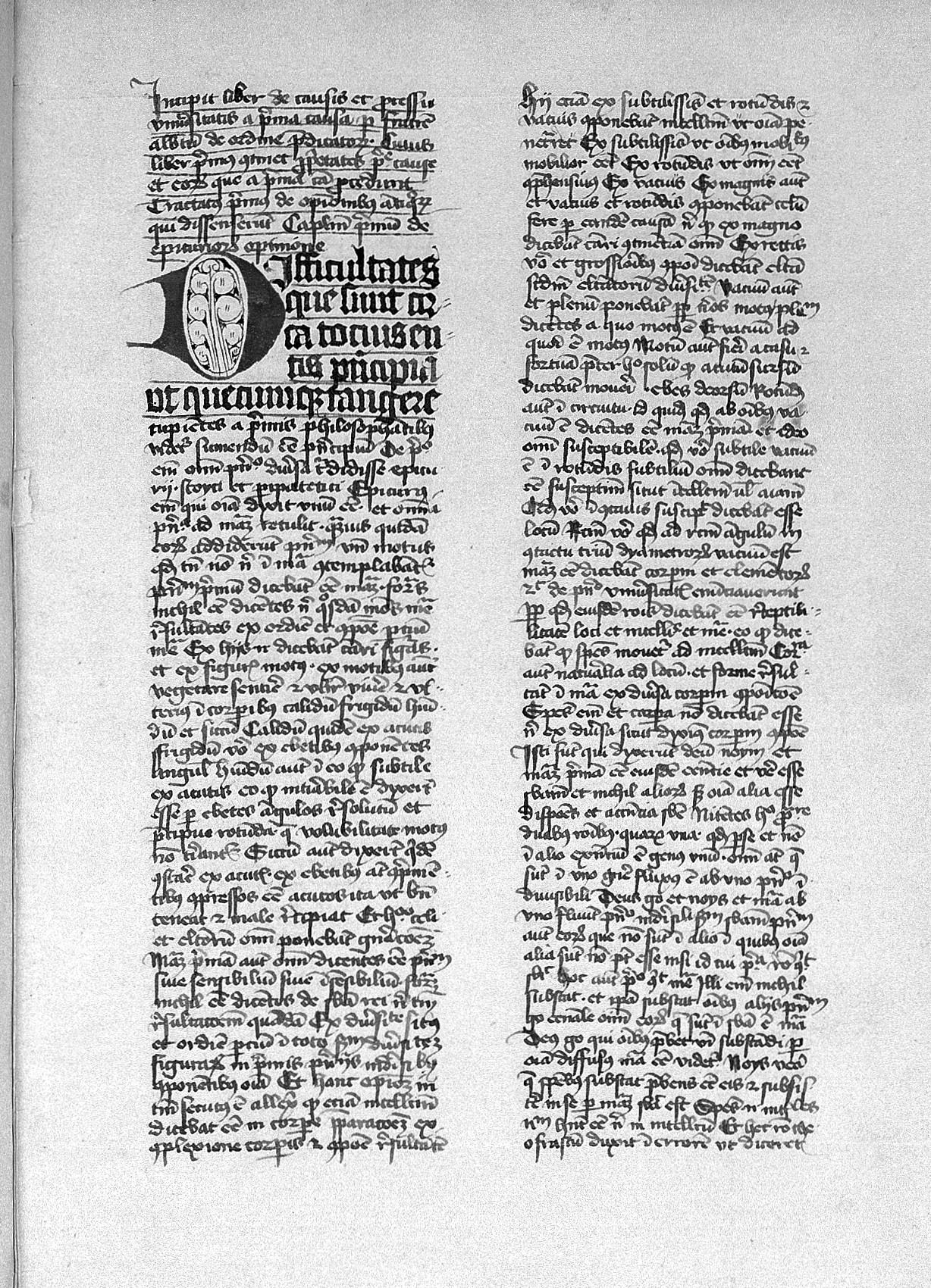 File:Albertus Magnus, De natura et origine animae  Wellcome