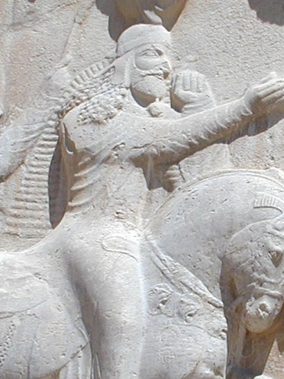 Ardashir I of Persia.jpg