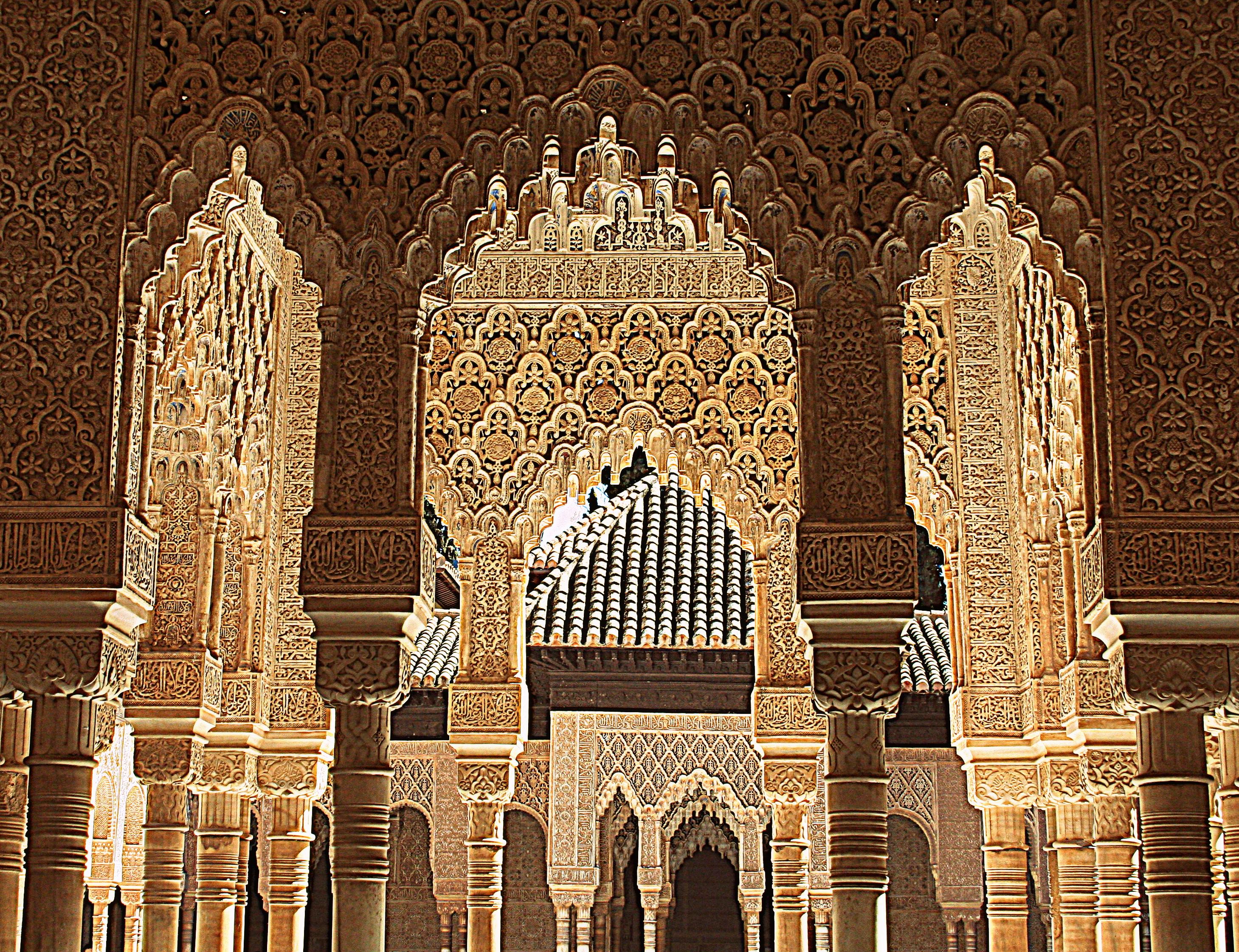 File arquitectura de la alhambra de for Arquitectura granada