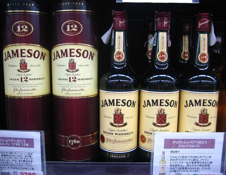 File:Bottles of Jameson Irish Whiskey.JPG