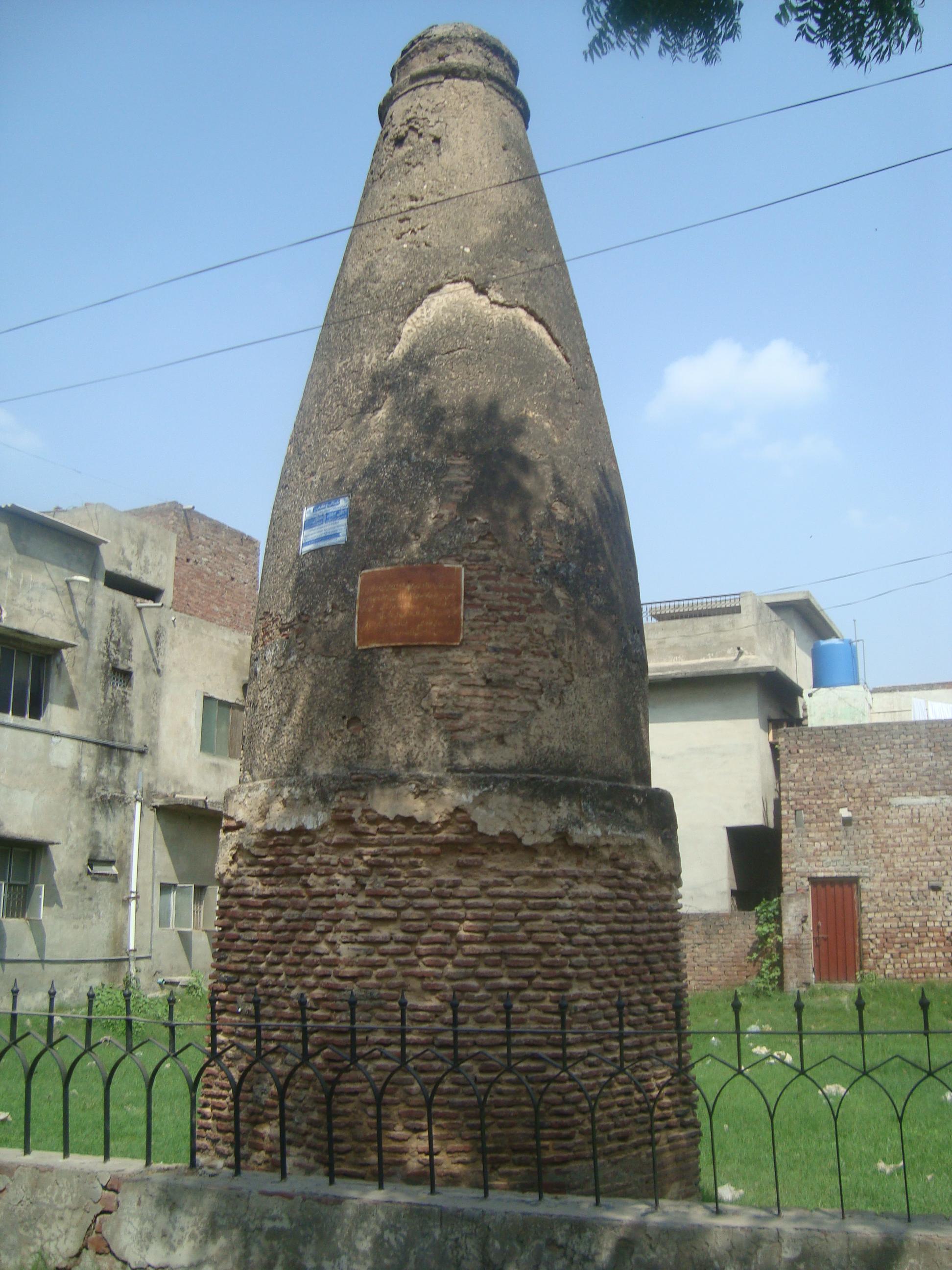 Lakhori bricks - Wikipedia