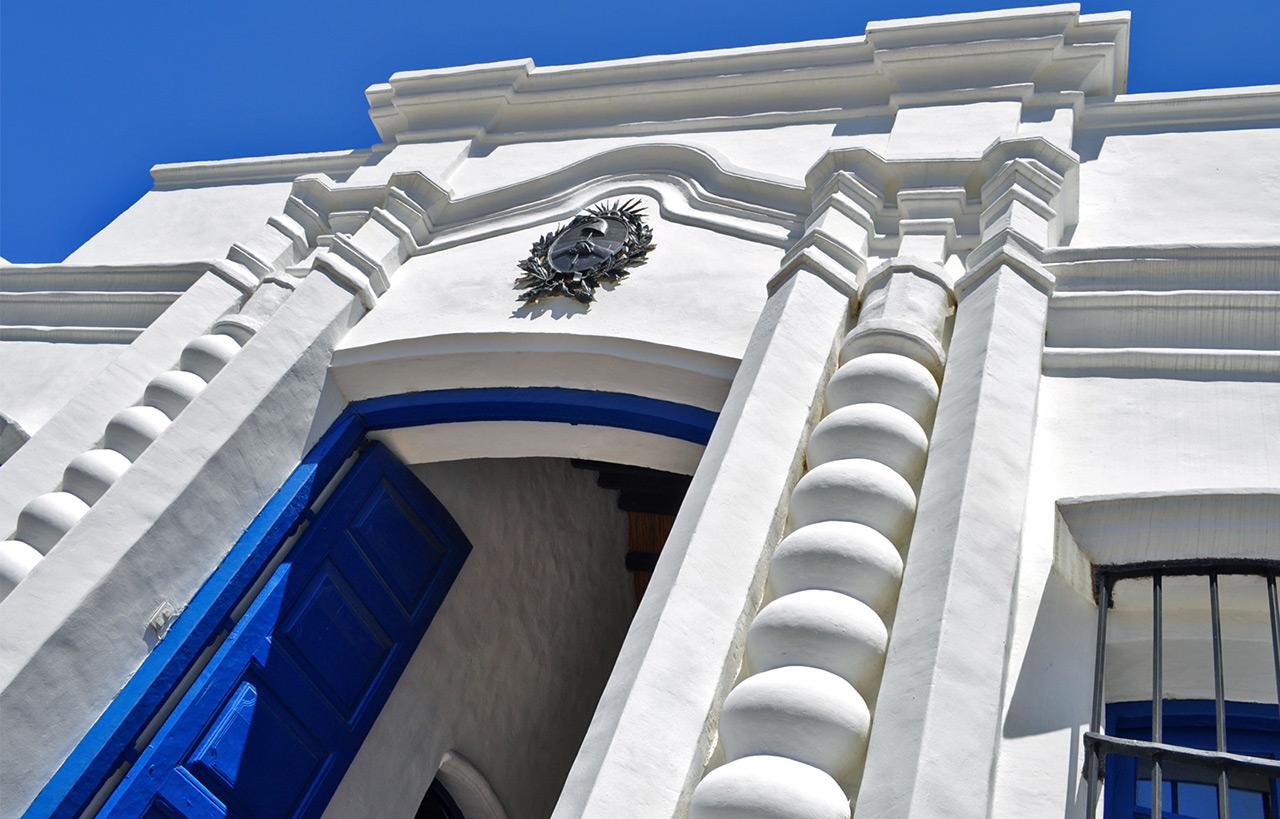 Casa Histórica de Tucumán de Famatina