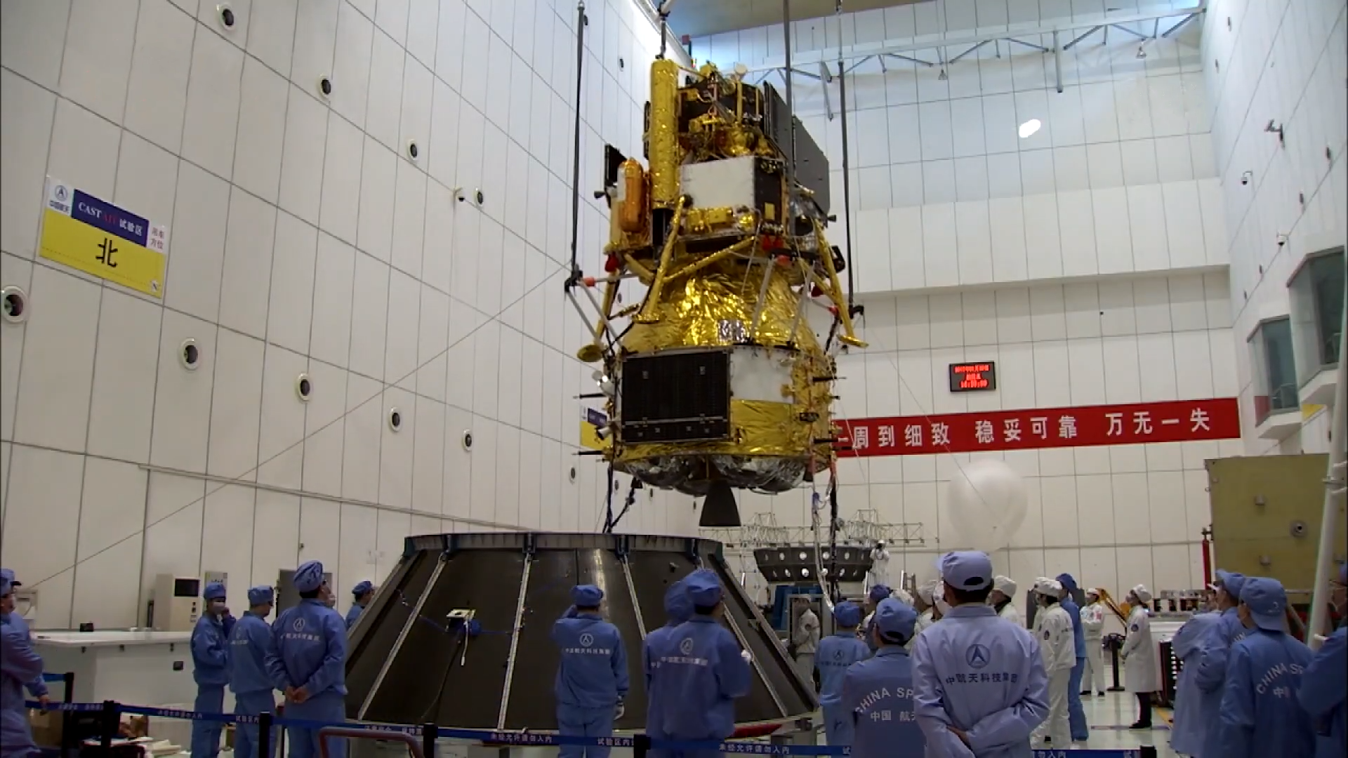 The Chinese spacecraft is composed of a lander and ascender.