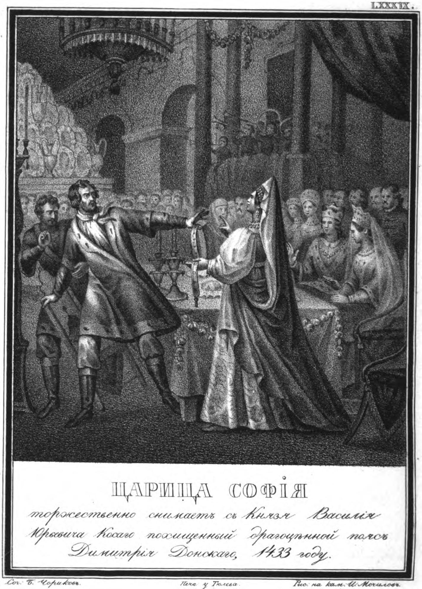 Chorikov Sophia.jpg