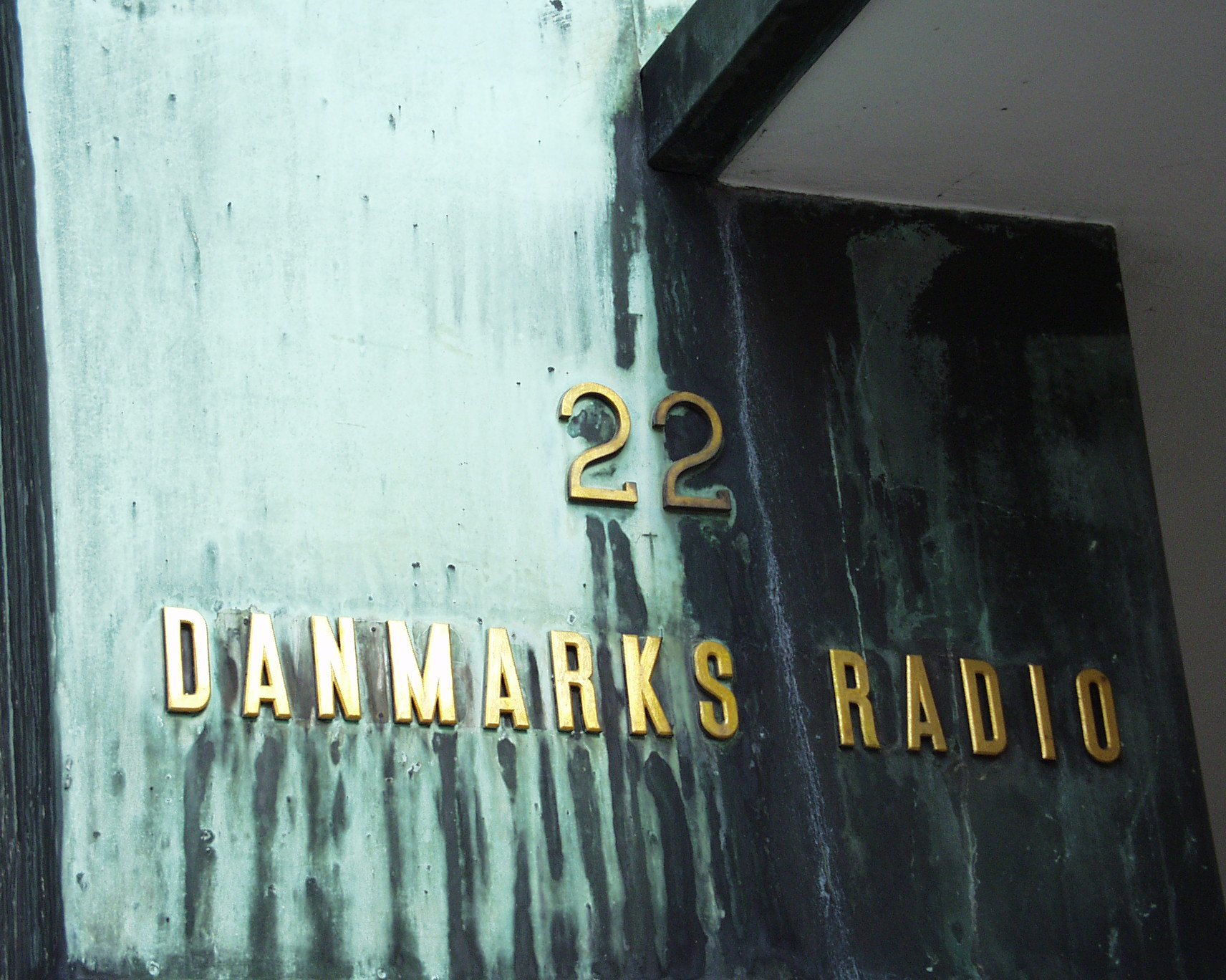 Filedanmarks Radio Radiohusetjpg Wikimedia Commons