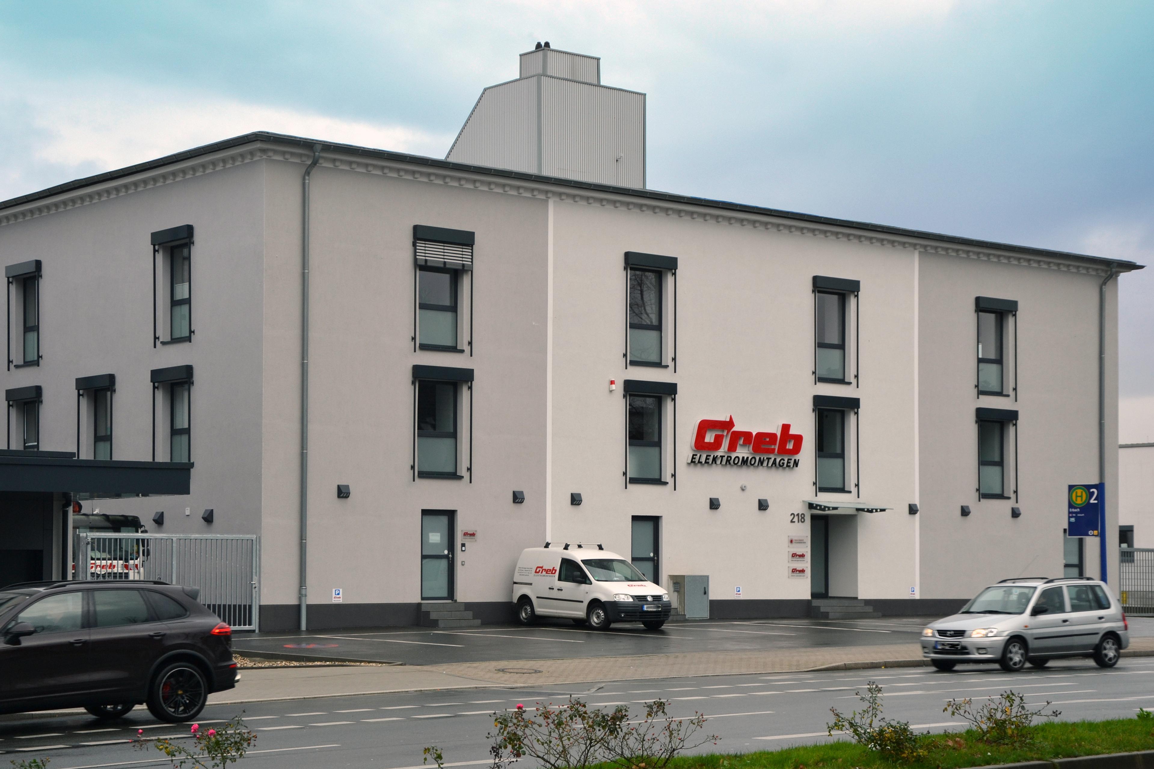 File:Essen-Haarzopf, Bunker Hatzperstraße.jpg - Wikimedia
