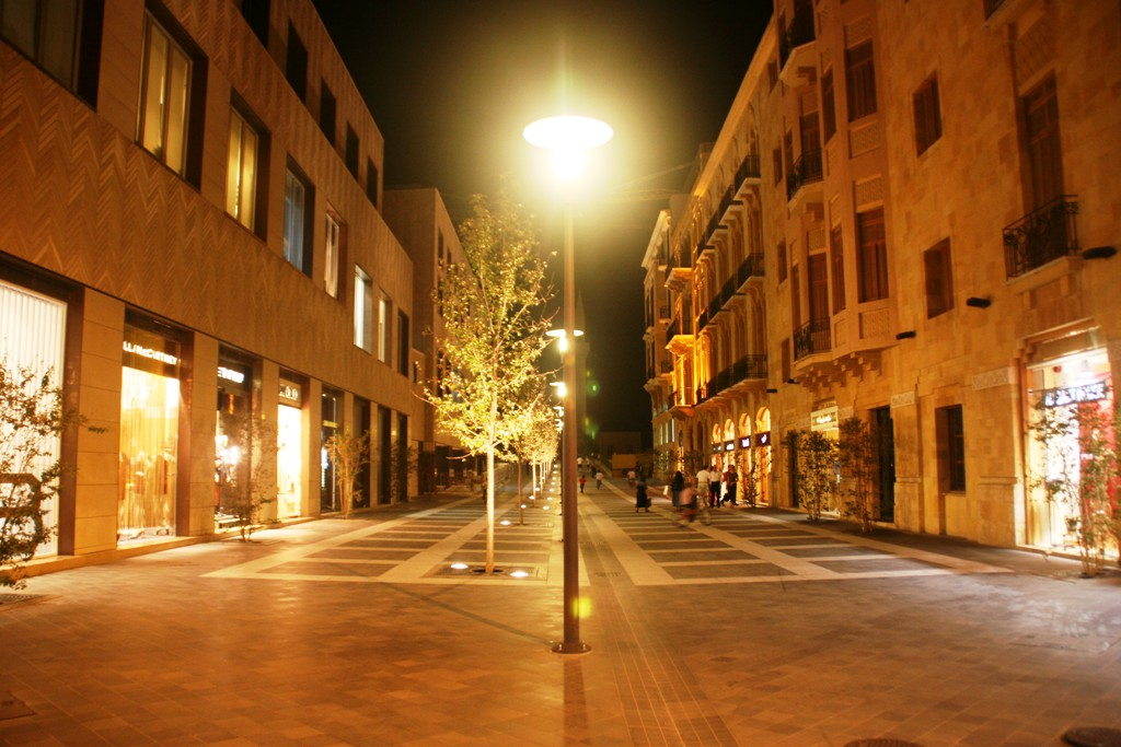Beirut Souks - Wikipedia, the free encyclopedia