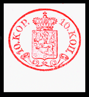 https://upload.wikimedia.org/wikipedia/commons/f/f4/Finland_stamp_first_stamp_1856_10k.jpg