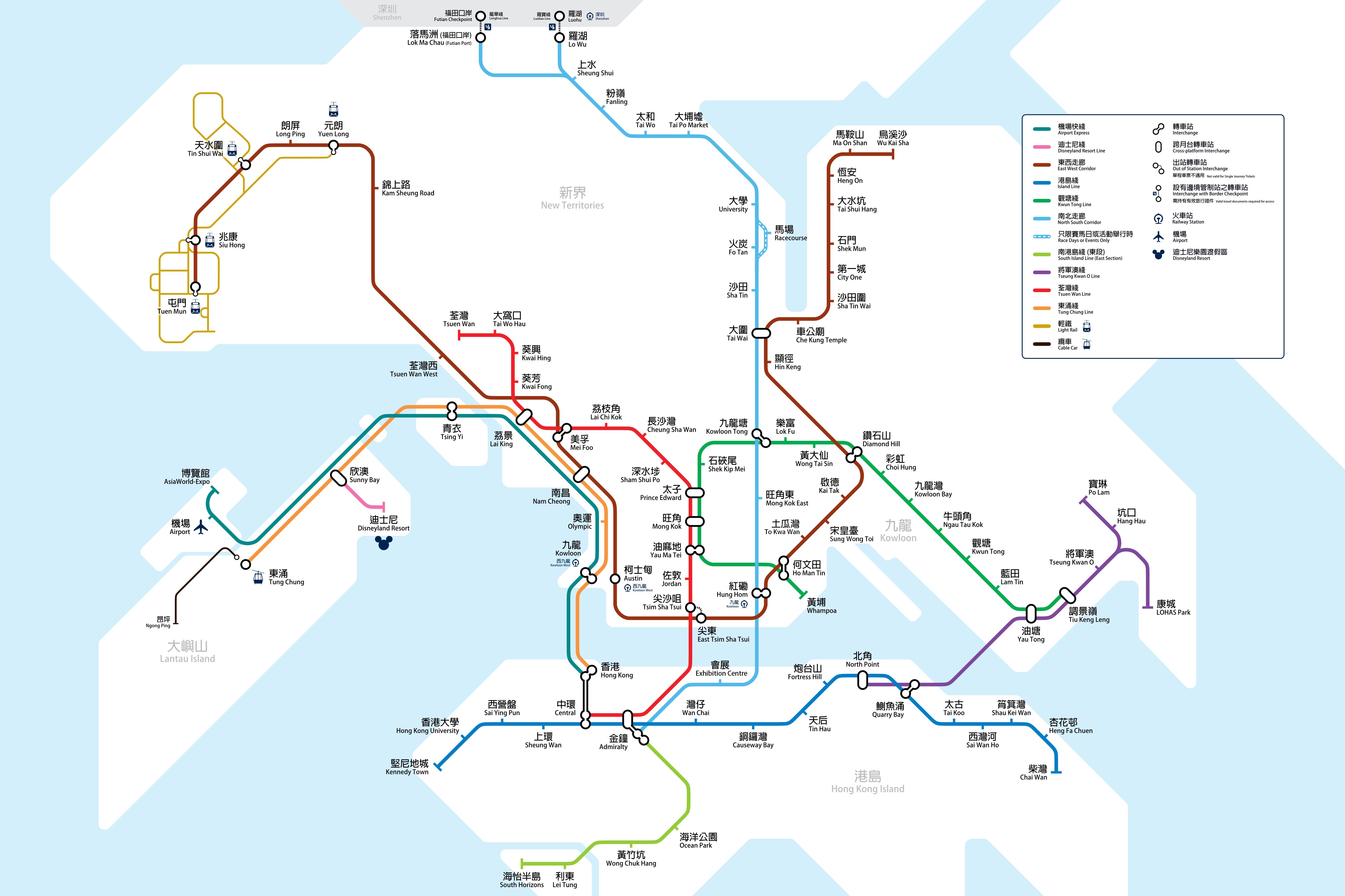 MTR map HK