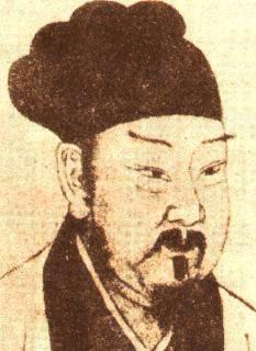 the scholar and court official Han Yu
